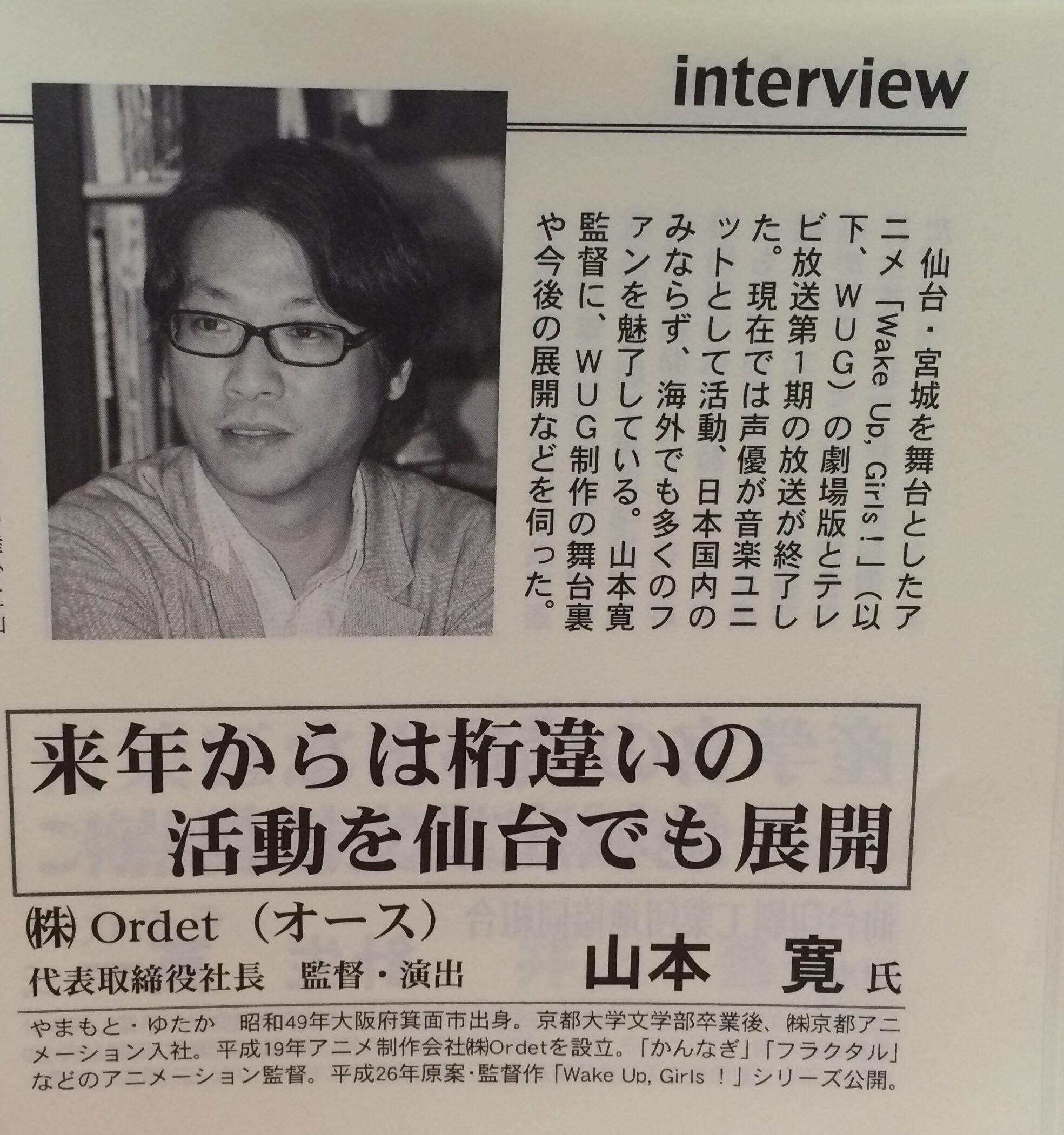 ヤマカンこと山本寛(ゆたか)を見守るスレ123ニコニコ動画>1本 ->画像>65枚